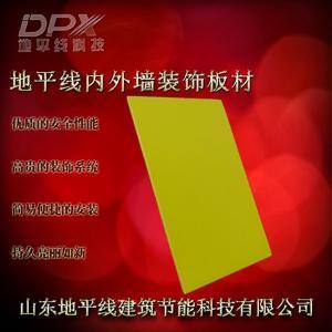 甘肅省無機樹脂板丨無機樹脂板顏色豐富