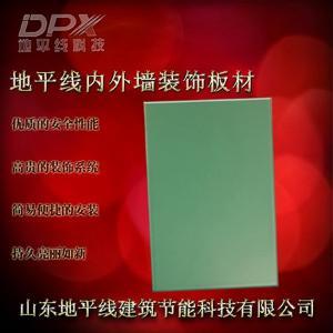 台湾省隧道板丨隧道板热销推荐