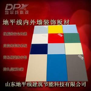 廣西壯族自治區多彩板丨多彩板高密度板材