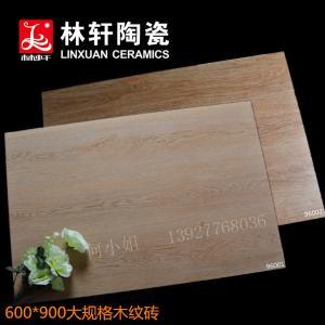 大规格木纹砖 600*900 防滑地板砖 仿实木地面砖 瓷砖 古典茶楼 大堂 墙面
