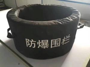 防爆围栏,北京防爆毯价格,防爆毯防爆围栏现货