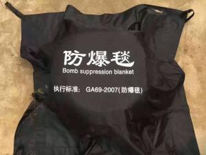 法院防爆毯防爆围栏,广东法院防爆毯价格,防爆毯厂家