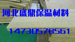 盛鼎信誉好的岩棉板复合板岩棉芯材来电咨询