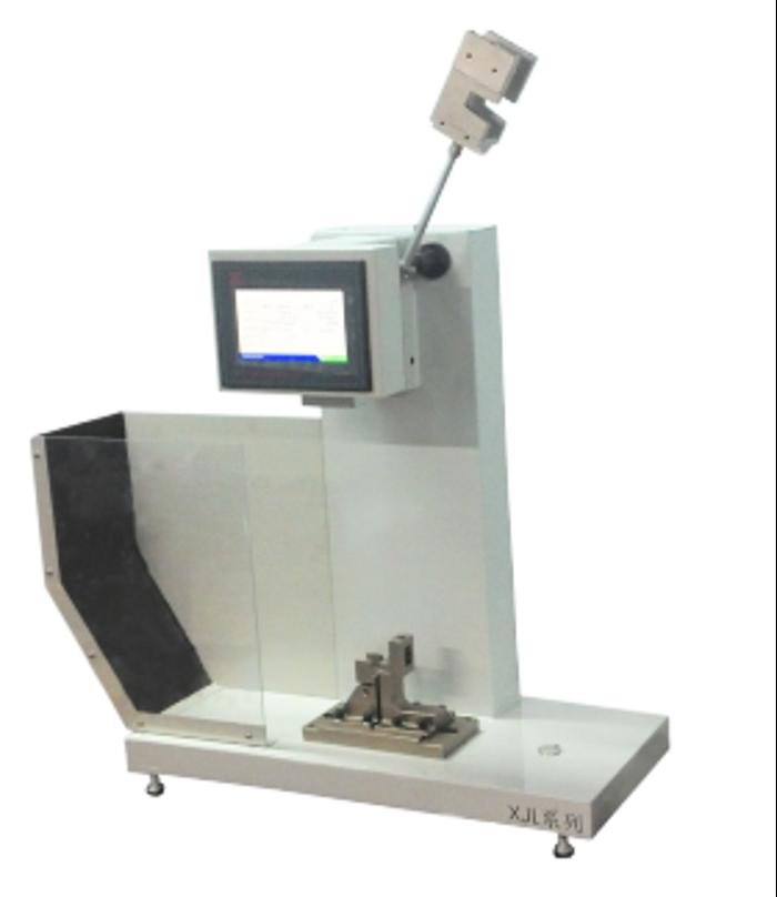 XJLD-50电子拉伸冲击试验机