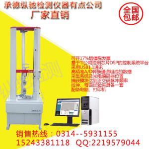 XWW-10A電子萬能材料試驗機