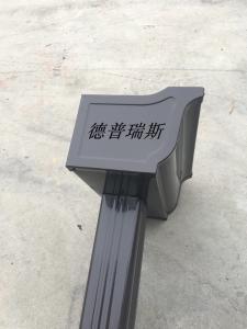 河北厂家直销全套金属彩铝屋面天沟别墅排水铝方管