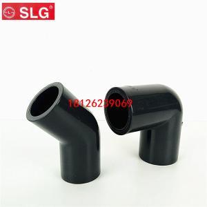 SLG立胜 PVC管件 PVC弯头 给水45度弯头