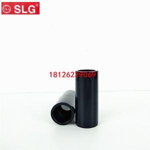立胜SLG PVC直接 给水PVC直通 平口接头