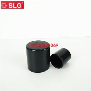 立胜SLG 管帽 PVC管堵 喉帽 22-114mm