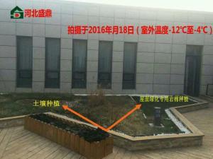 供应轻型绿化种植专用岩棉板绿化岩棉板延长屋顶寿命