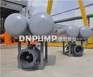 QZB軸流泵_漂浮式安裝_大流量_非泵站式臨時用泵