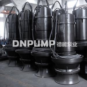 潜水轴流泵_大功率_泵站给排水用泵