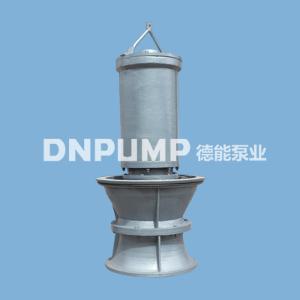 潜水轴流泵_大流量_排涝灌溉用泵