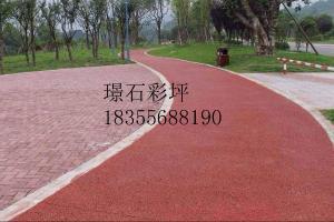 长沙透水混凝土材料生产厂家