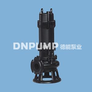 WQ排污泵_大功率
