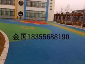 邵阳透水混凝土材料生产厂家