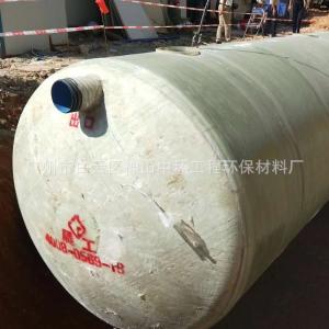 广州深圳玻璃钢化粪池厂家直销抗压耐酸碱化粪池