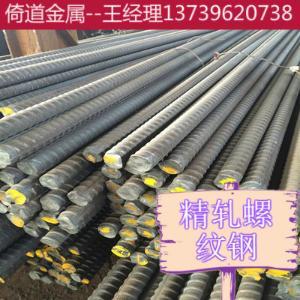 32抗拉强度精轧螺纹钢高精度材质psb785