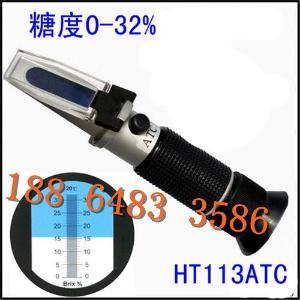 供应恒安 HT-113ATC水果糖度计0-32% 手持切削液浓度检测折射仪