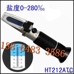 供应恒安HT212ATC盐浓度测量仪0-28%,盐度折射仪