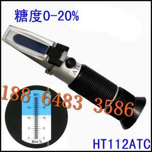 供应恒安 HT-112ATC糖度计0-20%手持折射仪折光仪手持糖度计