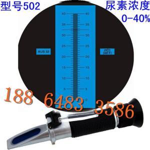 供應恒安 RHA502車用尿素溶液濃度計,柴油機尾氣濃度檢