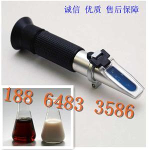 供應恒安 HT1152ATC植物油濃度計折射率折光儀