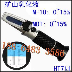 供應恒安HT711ATC礦山乳化液乳化油濃度檢測折射儀