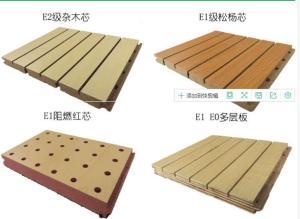 木質吸音板槽木吸音板木質穿孔板(圖)