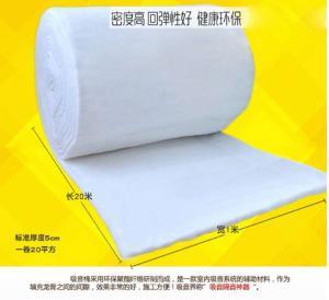 环保阻燃聚酯纤维吸音棉(图)
