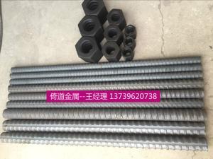 精品供应PSB785 轧二 精轧螺母 精轧垫板
