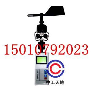 TD-1C手持式气象站 便携式厂家直销