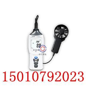 TD905 精密型数字风速计