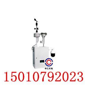 揚塵監測系統  廠家直銷 價格優惠