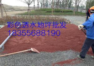 供应赣州彩色透水地坪材料