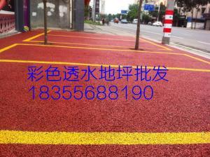 供应南京透水地坪材料