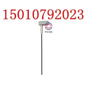 LBT-50S 一体化智能型粉尘浓度在线测量系统