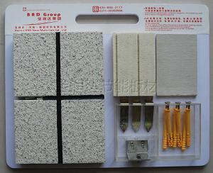 宝润达保温装饰一体板