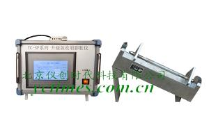 YC-ISO355升級版限制膨脹率測定儀