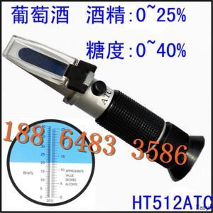 供应恒安 HT-512ATC葡萄酒折射仪糖度计0-40% 酒精浓度计
