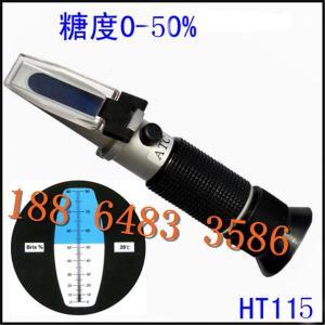 供应恒安HT-1150ATC糖度计0-50%手持糖度计折射仪折光仪