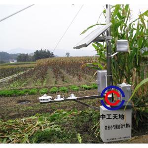TD-1N农业小气象站,厂家直销,价格优惠。