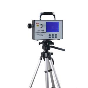CCZ-1000直读式粉尘测定仪