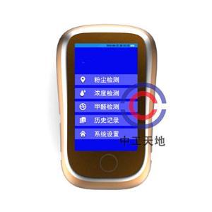 LBT-200S手持式PM2.5,PM10速测仪 厂家低价供货