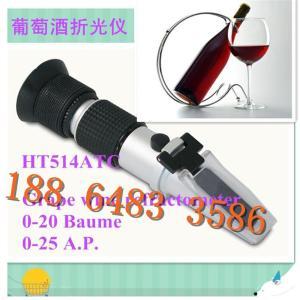 恒安HT514ATC葡萄酒折射仪光学波美度计葡萄糖度计