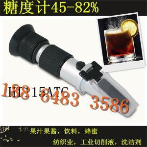 供应恒安 HT-115ATC糖度计45-82%手持折射仪折光仪
