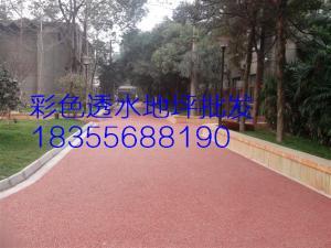 扬州透水地坪材料批发价格