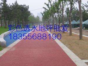 镇江彩色透水混凝土材料厂家施工