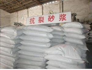 广西省南宁市皖江抗裂砂浆实力厂家批发品质有保障