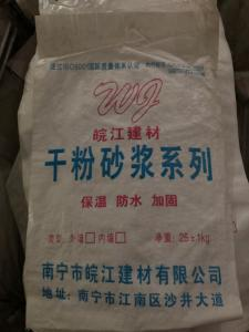 广西省南宁市 皖江砌筑砂浆实力厂家批发品质有保障